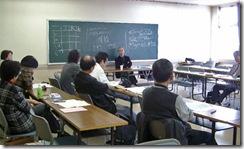 200803gakusyukai2