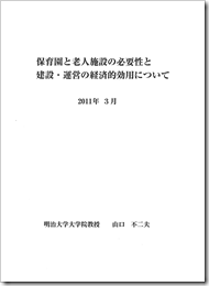 img-331204049-0001