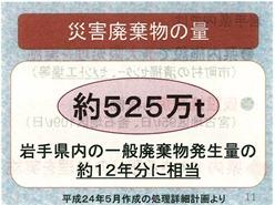 zentairyou_11