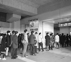 改札に入るまで長い行列ができる横須賀線・武蔵小杉駅